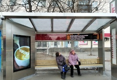 Гиперэксперимент: тестируем «умные» остановки в Нижнем Новгороде