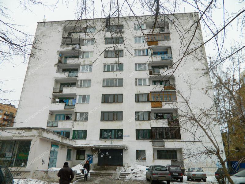 комната в доме 2 на улице Васенко