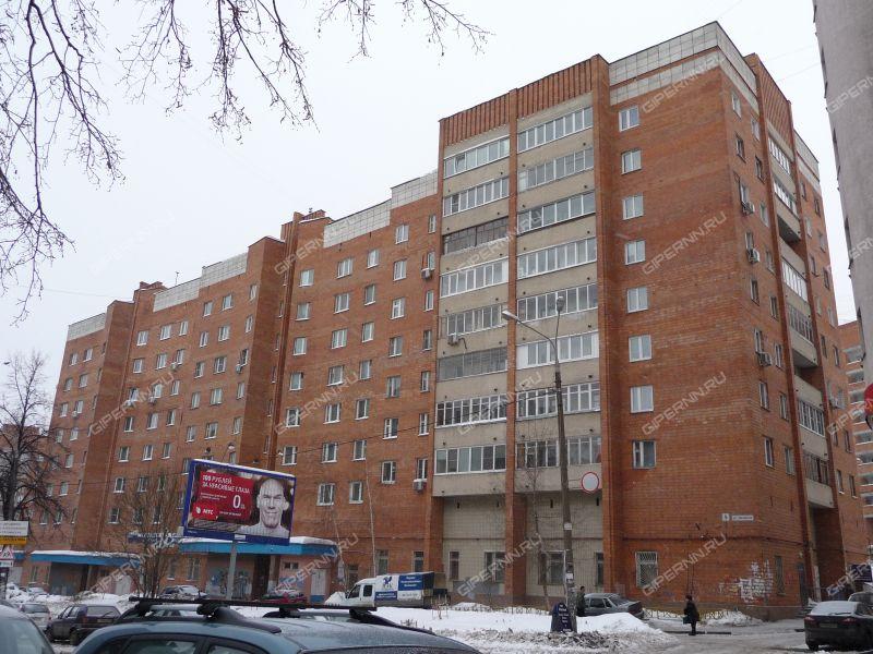 улица Звездинка, 5 фото