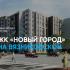 трёхкомнатная квартира в новостройке на Вязниковской улице
