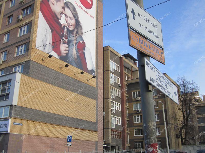 улица Белинского, 69 фото
